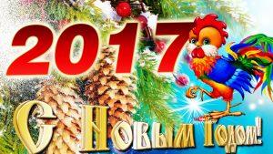 neizvestnij_ispolnitel_super_pozdravlenie_s_novim_godom